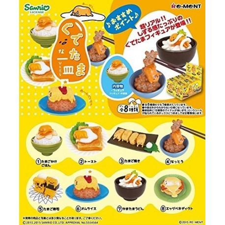 蛋黃哥 食堂 一套8款本体サイズ :H90mm×W70mm×D50mm (C)2013,2015SANRIO CO.,LTD. TOKYO.JAPAN (H)