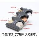 日本風 硬幣神器 (日圓用)
