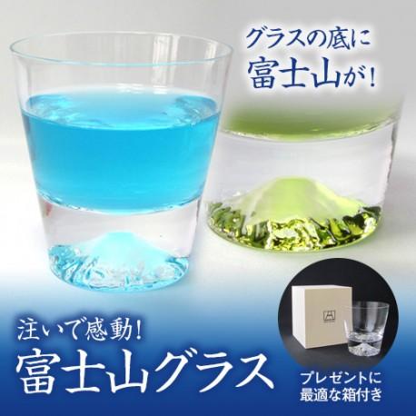 日本風 富士山酒杯 田島硝子 日本製